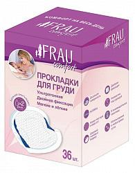 Фраукомфорт прокладки для груди одноразовые 36 шт.