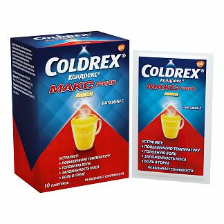 Колдрекс максгрипп при простуде и гриппе со вкусом лимона, порошок, 10 пакетиков