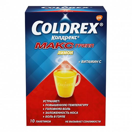 Колдрекс максгрипп при простуде и гриппе со вкусом лимона, порошок, 10 пакетиков, фото №2