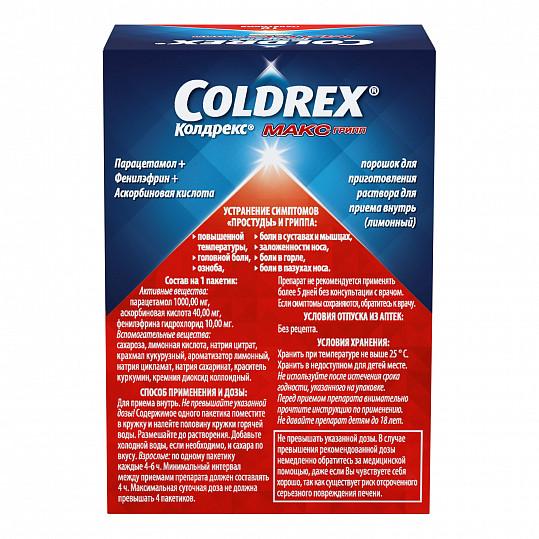 Колдрекс максгрипп при простуде и гриппе со вкусом лимона, порошок, 10 пакетиков, фото №5