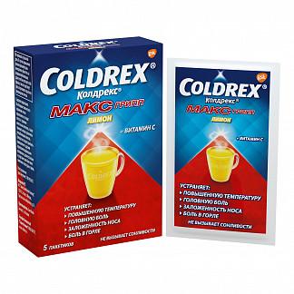 Колдрекс максгрипп при простуде и гриппе со вкусом лимона, порошок, 5 пакетиков