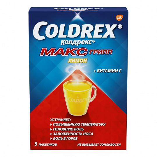 Колдрекс максгрипп при простуде и гриппе со вкусом лимона, порошок, 5 пакетиков, фото №2