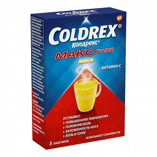Колдрекс максгрипп при простуде и гриппе со вкусом лимона, порошок, 5 пакетиков, фото №3