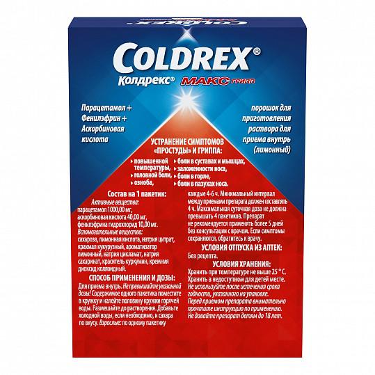Колдрекс максгрипп при простуде и гриппе со вкусом лимона, порошок, 5 пакетиков, фото №5