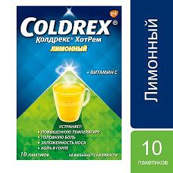 Колдрекс хотрем при простуде и гриппе со вкусом лимона, порошок, 10 пакетиков