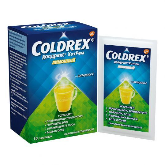 Колдрекс хотрем при простуде и гриппе со вкусом лимона, порошок, 10 пакетиков, фото №1