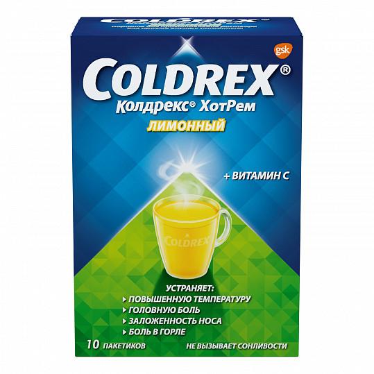Колдрекс хотрем при простуде и гриппе со вкусом лимона, порошок, 10 пакетиков, фото №2