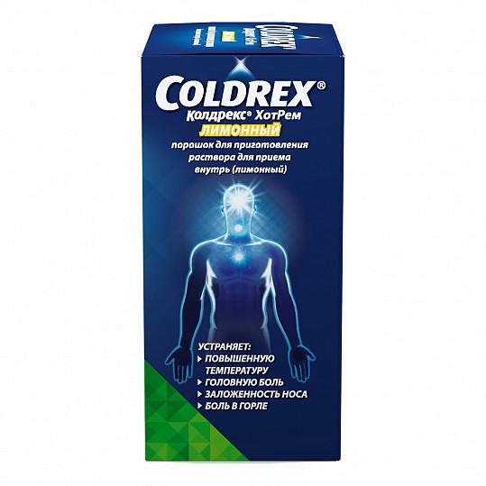Колдрекс хотрем при простуде и гриппе со вкусом лимона, порошок, 10 пакетиков, фото №6