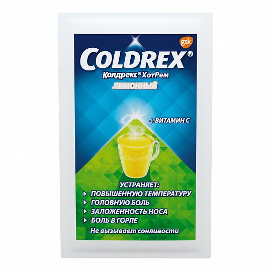 Колдрекс хотрем при простуде и гриппе со вкусом лимона, порошок, 10 пакетиков, фото №7