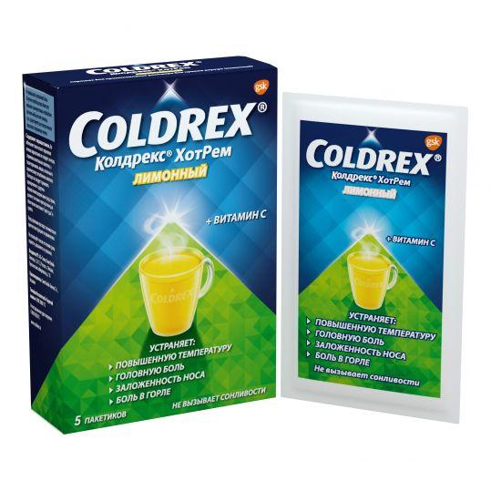 Колдрекс хотрем при простуде и гриппе со вкусом лимона, порошок, 5 пакетиков, фото №1