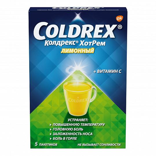 Колдрекс хотрем при простуде и гриппе со вкусом лимона, порошок, 5 пакетиков, фото №2
