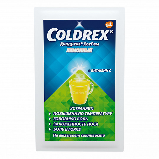 Колдрекс хотрем при простуде и гриппе со вкусом лимона, порошок, 5 пакетиков, фото №7