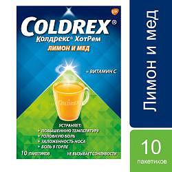 Колдрекс хотрем при простуде и гриппе со вкусом лимона и мёда, порошок, 10 пакетиков