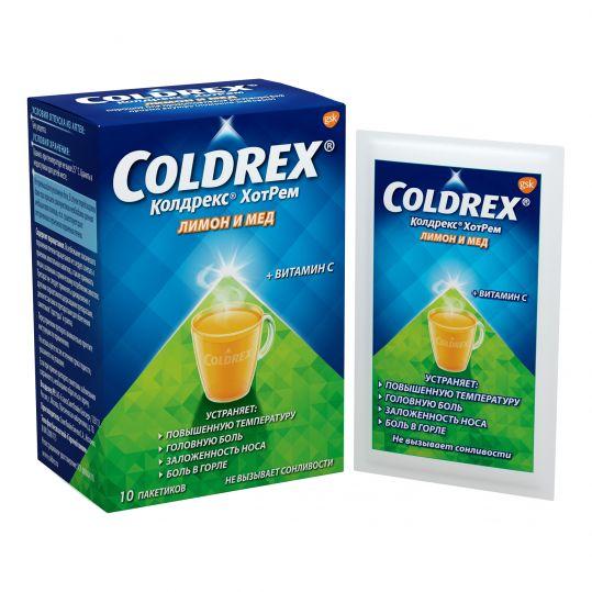 Колдрекс хотрем при простуде и гриппе со вкусом лимона и мёда, порошок, 10 пакетиков, фото №1