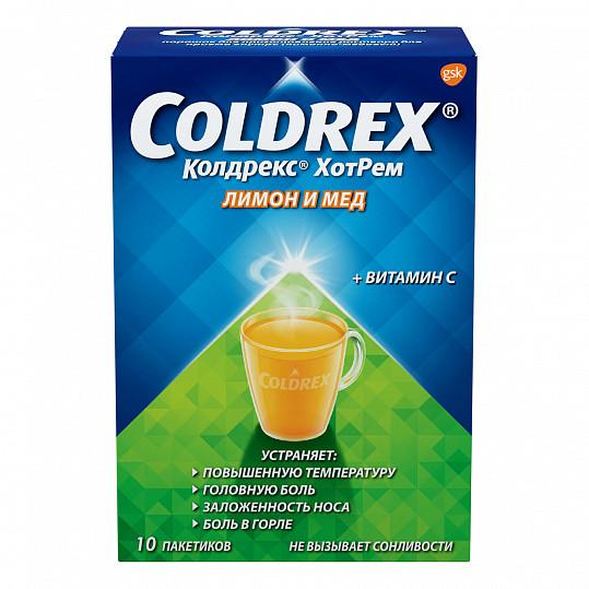 Колдрекс хотрем при простуде и гриппе со вкусом лимона и мёда, порошок, 10 пакетиков, фото №2