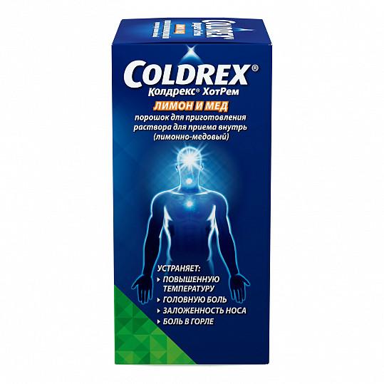 Колдрекс хотрем при простуде и гриппе со вкусом лимона и мёда, порошок, 10 пакетиков, фото №6