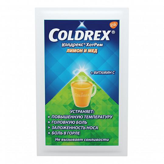 Колдрекс хотрем при простуде и гриппе со вкусом лимона и мёда, порошок, 10 пакетиков, фото №7