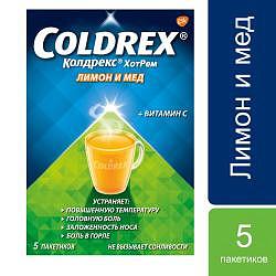 Колдрекс хотрем при простуде и гриппе со вкусом лимона и мёда, порошок, 5 пакетиков