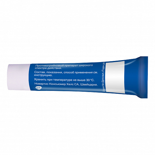 Ламизил дермгель для лечения грибка стопы, гель 1%, 15г, фото №8