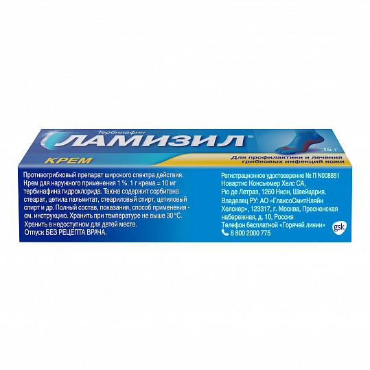 Ламизил крем для лечения грибка стопы, крем 1%, 15г, фото №4