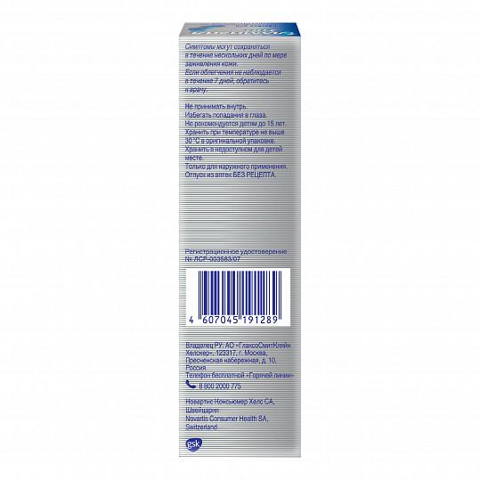 Ламизил уно для лечения грибка стопы, раствор 1%, 4г, фото №5