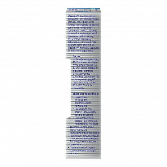 Ламизил уно для лечения грибка стопы, раствор 1%, 4г, фото №6