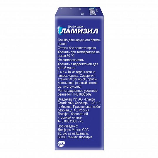 Ламизил спрей для лечения грибка стопы, спрей 1%, 15мл, фото №4