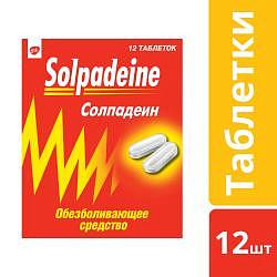 Солпадеин фаст обезболивающее средство, таблетки, 12 шт.