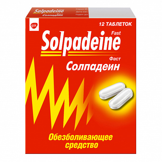 Солпадеин фаст обезболивающее средство, таблетки, 12 шт., фото №2