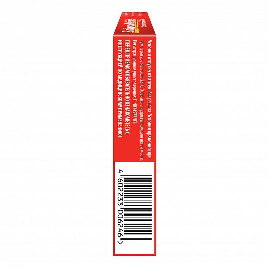 Солпадеин фаст обезболивающее средство, таблетки, 12 шт., фото №5