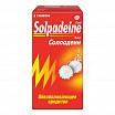 Солпадеин фаст обезболивающее средство, таблетки растворимые, 8 шт, фото №2
