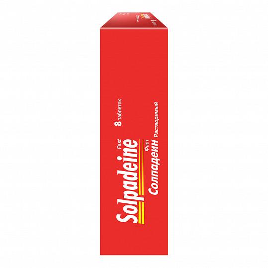 Солпадеин фаст обезболивающее средство, таблетки растворимые, 8 шт, фото №3