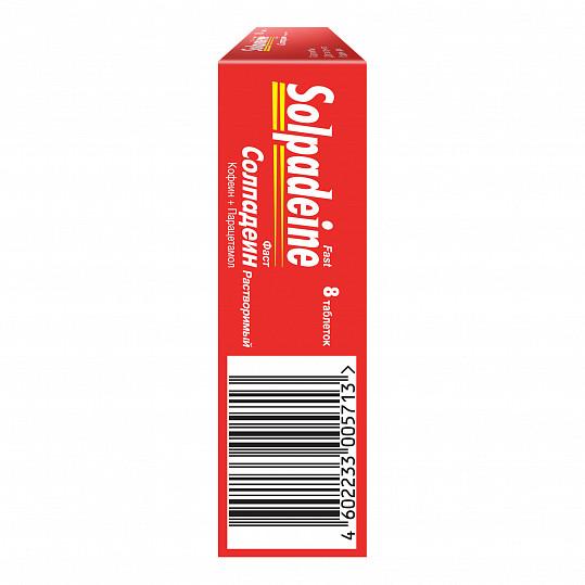 Солпадеин фаст обезболивающее средство, таблетки растворимые, 8 шт, фото №5