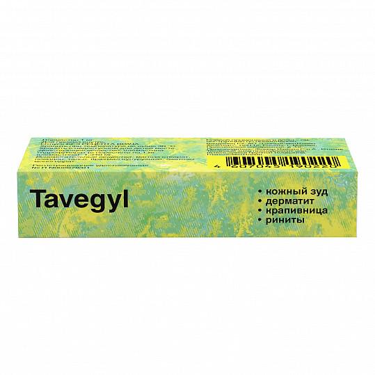 Тавегил противоаллергическое средство, таблетки, 1мг, 20 шт, фото №5