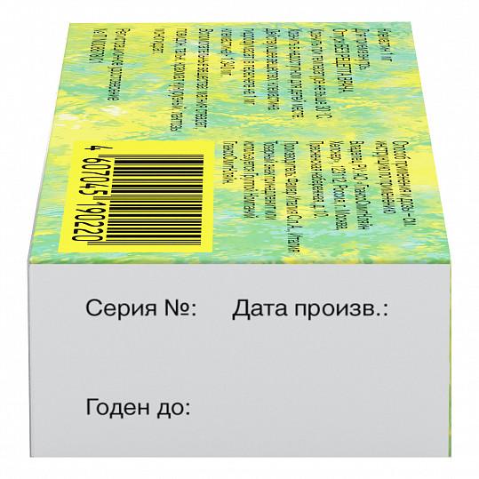 Тавегил противоаллергическое средство, таблетки, 1мг, 20 шт, фото №7