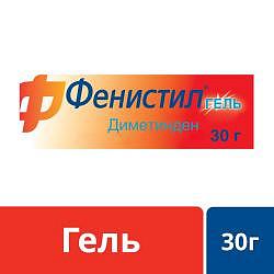 Фенистил купить в москве