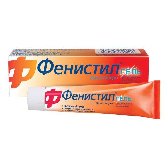 Фенистил гель от зуда и раздражения кожи, гель 0,1%, 30г, фото №1