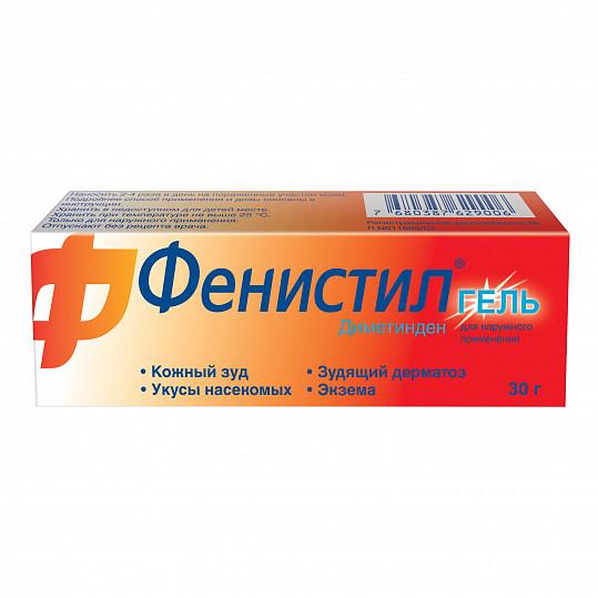 Фенистил гель от зуда и раздражения кожи, гель 0,1%, 30г, фото №3