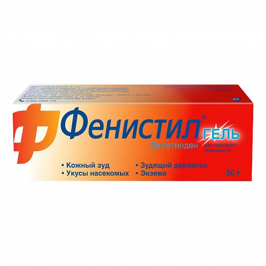 Фенистил гель от зуда и раздражения кожи, гель 0,1%, 30г, фото №5