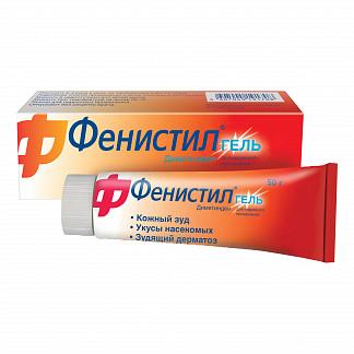 Фенистил гель от зуда и раздражения кожи, гель 0,1%, 50г