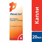 Фенистил капли от аллергии для приема внутрь, 0,1%, 20мл