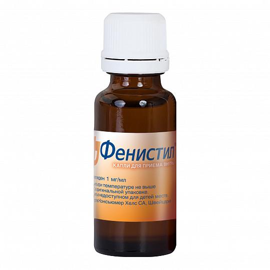 Фенистил капли от аллергии для приема внутрь, 0,1%, 20мл, фото №7