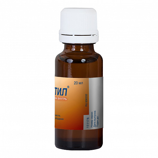 Фенистил капли от аллергии для приема внутрь, 0,1%, 20мл, фото №8
