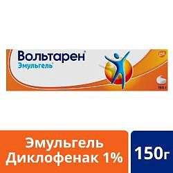 Вольтарен эмульгель при боли в спине, мышцах и суставах, гель 1%, 150г