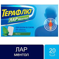 Терафлю лар ментол против вирусов и боли в горле, таблетки, 20 шт