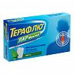 Терафлю лар ментол против вирусов и боли в горле, таблетки, 20 шт, фото №2