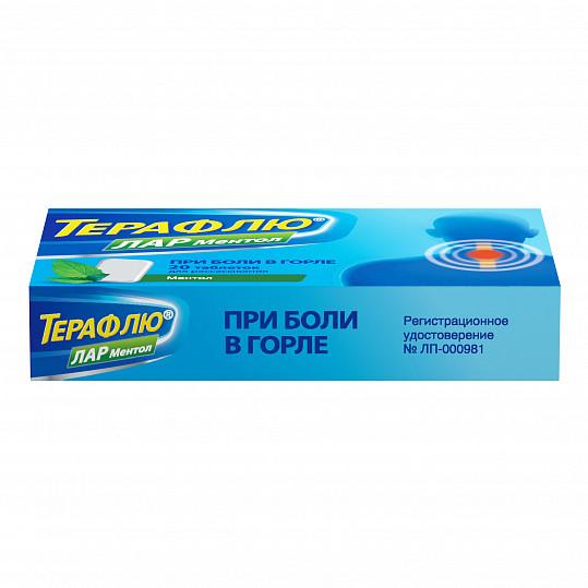 Терафлю лар ментол против вирусов и боли в горле, таблетки, 20 шт, фото №6