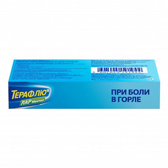 Терафлю лар ментол против вирусов и боли в горле, таблетки, 20 шт, фото №7