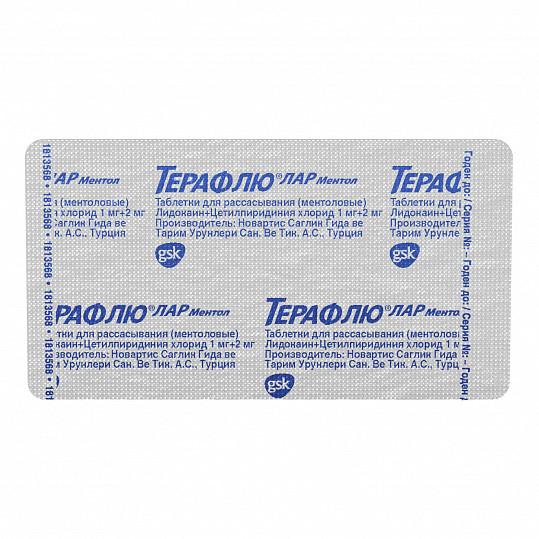Терафлю лар ментол против вирусов и боли в горле, таблетки, 20 шт, фото №10