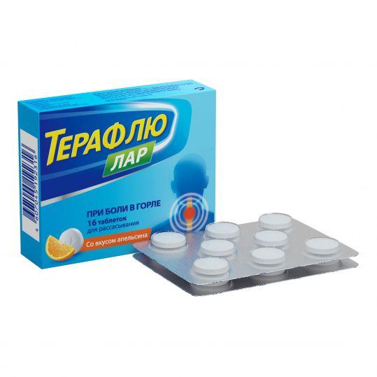 Терафлю лар таблетки против вирусов и боли в горле, таблетки, 16 шт, фото №1